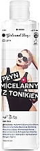 Parfémy, Parfumerie, kosmetika Micelární voda s tonikem - Girls and Boys Micellar Water With Tonic Girls
