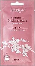 Parfémy, Parfumerie, kosmetika Omlazující látková maska na obličej - Marion Japanese Ritual Rejuvenating Fabric Mask