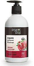 """Parfémy, Parfumerie, kosmetika Vitamínové tekuté mýdlo na ruce """"Granátový náramek"""" - Organic Shop Organic Garnet and Patchouli Hand Soap"""