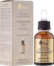 """Parfémy, Parfumerie, kosmetika Sérum na obličej Q10 s vitamíny """"Coenzyme"""" - Ava Laboratorium Youth Activators Serum"""