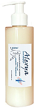 Parfémy, Parfumerie, kosmetika Krém-gel k odstranění zarostlých vlasů - Alexya Crea-Gel For Ingrown Hair