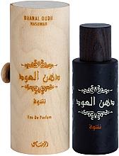 Parfémy, Parfumerie, kosmetika Rasasi Dhanal Oudh Nashwah - Parfémovaná voda