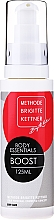 Parfémy, Parfumerie, kosmetika Zpevňující krém na dekolt a poprsí - Methode Brigitte Kettner Body Essentials Boost