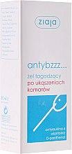 Parfémy, Parfumerie, kosmetika Zklidňující gel na hmyzí bodnutí - Ziaja AntyBzzz Gel