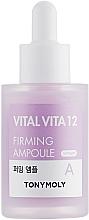 Parfémy, Parfumerie, kosmetika Posilující ampulová esence s vitamínem A - Tony Moly Vital Vita 12 Firming Ampoule