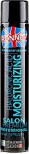 Parfémy, Parfumerie, kosmetika Lak na vlasy - Ronney Hyaluronic Moisturizing Hair Spray