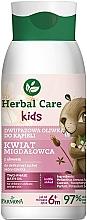 Parfémy, Parfumerie, kosmetika Dvoufázový olej do koupele - Farmona Herbal Care Kids