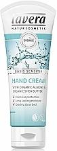 Parfémy, Parfumerie, kosmetika Krém na ruce - Lavera Basis Sensitiv Hand Cream Almond&Shea Butter