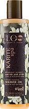 """Parfémy, Parfumerie, kosmetika Vitaminový pěnový sprchový olej """"Tonus a mládí pleti"""" - ECO Laboratorie Karite SPA Shower Oil"""