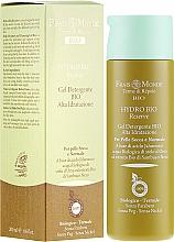 Parfémy, Parfumerie, kosmetika Čistící gel na obličej - Frais Monde Hydro Bio Reserve Gel Cleanser High Moisture