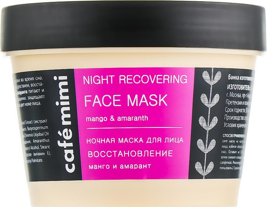 Noční maska na tvář Obnova - Cafe Mimi Night Recovering Face Mask