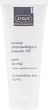 Parfémy, Parfumerie, kosmetika Krém na nohy s 15% močovinou - Ziaja Med Ultra-Moisturizing with Urea 15%