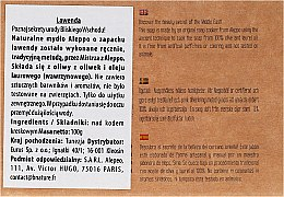Alepské mýdlo s levandulí - Alepeo Aleppo Soap Lavender 8% — foto N3