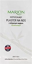 Parfémy, Parfumerie, kosmetika Čistící náplast na nos s aktivním uhlím - Marion Detox Cleansing Nose Plaster