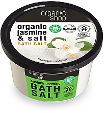 "Parfémy, Parfumerie, kosmetika Koupelová sůl ""Kašmírový jasmín"" - Organic Shop Baths Salt Organic Jasmine & Salt"