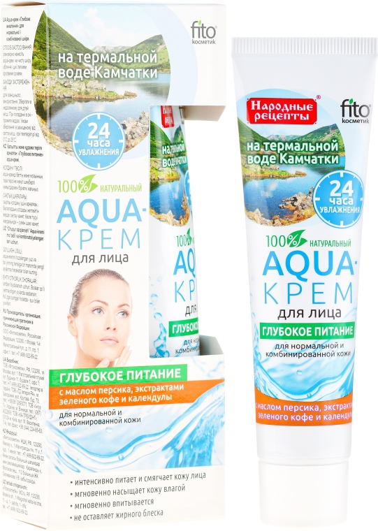 "Aqua-krém na obličej s termální vodou z Kamčatky ""Ultra-hydratační"" - Fito Kosmetik"