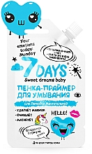 Parfémy, Parfumerie, kosmetika Pleťová pěna-primer Sweet dreams baby - 7 Days Your Emotions Today