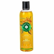 """Parfémy, Parfumerie, kosmetika Sprchový olej """"Rakytník"""" - Green Feel's Rich Shower Oil"""