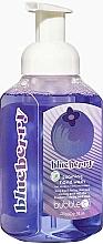 Parfémy, Parfumerie, kosmetika Pěna na mytí rukou - TasTea Edition Blueberry Foaming Hand Wash