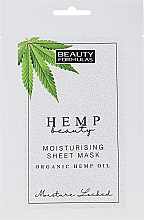 Parfémy, Parfumerie, kosmetika Hydratační maska na obličej - Beauty Formulas Hemp Beauty Moisturising Sheet Mask