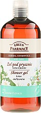 Parfémy, Parfumerie, kosmetika Sprchový gel Lotos a jasmín - Green Pharmacy Shower Gel Lotus and Jasmine
