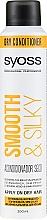 Parfémy, Parfumerie, kosmetika Suchý kondicionér - Syoss Smooth & Silky Dry Conditioner