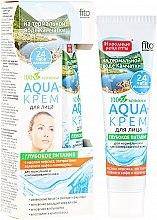"""Parfémy, Parfumerie, kosmetika Aqua-krém na obličej s termální vodou z Kamčatky """"Ultra-hydratační"""" - Fito Kosmetik"""