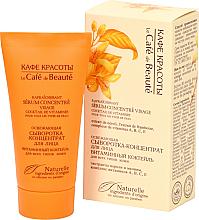 """Parfémy, Parfumerie, kosmetika Osvěžující sérum-koncentrát na obličej """"Vitamínový koktejl"""" pro všechny typy pleti - Le Cafe de Beaute Vitamin Coctail Face Serum"""