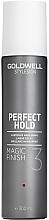 Parfémy, Parfumerie, kosmetika Diamantový sprej na vlasy - Goldwell Style Sign Perfect Hold Magic Finish Lustrous Hairspray