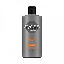 Parfémy, Parfumerie, kosmetika Pánský šampon pro normální vlasy - Syoss Men Power Shampoo