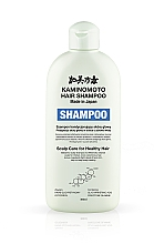 Parfémy, Parfumerie, kosmetika Léčivý šampon pro péči o pokožku hlavy - Kaminomoto Medicated Shampoo
