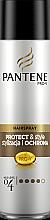 Parfémy, Parfumerie, kosmetika Lak na vlasy s extra silnou fixací - Pantene Pro-V Style & Schutz Hair Spray