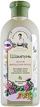 Parfémy, Parfumerie, kosmetika Šampon proti vypadávání vlasů - Recepty babičky Agafyy
