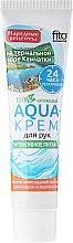 """Krém Aqua pro ruce na termální vodě Kamčatka """"Intenzivní výživa"""" - Fito Kosmetik  — foto N2"""