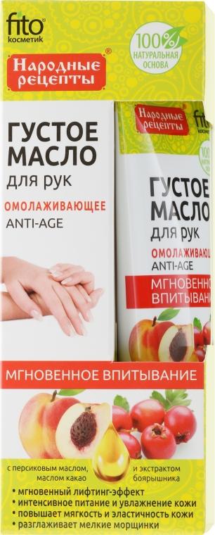 """Hustý olej na ruce """"Omlazoující"""" - Fito Kosmetik"""