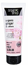 "Parfémy, Parfumerie, kosmetika Peeling na obličej ""Ginger Sakura"" - Organic Shop Scrub Face"