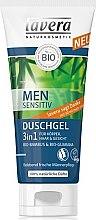 Parfémy, Parfumerie, kosmetika Sprchový gel 3 v 1 - Lavera Men Sensitiv Shower Gel 3 in 1