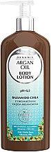 Parfémy, Parfumerie, kosmetika Tělový balzám s arganovým olejem - GlySkinCare Argan Oil Body Lotion