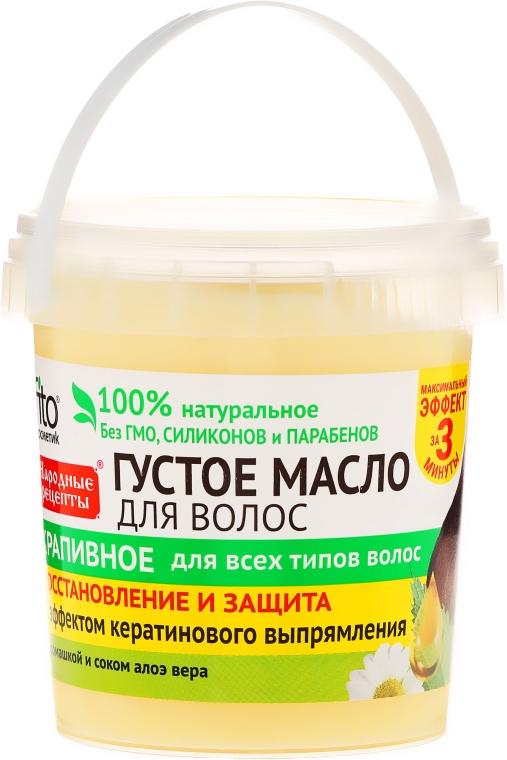 "Silný vlasový olej ""Kopřiva"" - Fito Kosmetik"