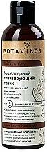Parfémy, Parfumerie, kosmetika Micelární tonizující tonikum pro normální pleť obličeje - Botavikos Tone And Firmness Micellar Tonic