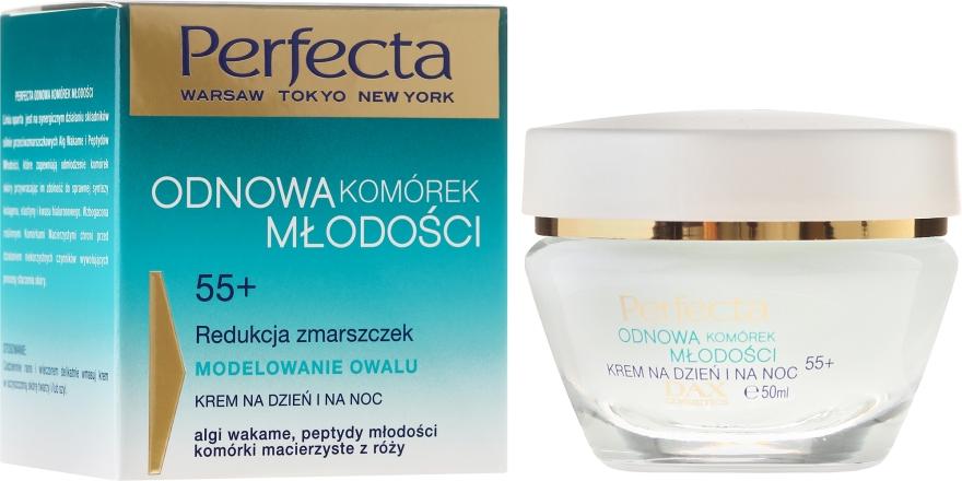 """Krém na obličej """"Redukce vrásek. Oválné modelování"""" - Dax Cosmetics Youth Cells Renewal 55+"""