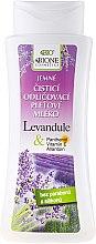 Parfémy, Parfumerie, kosmetika Čistící mléko na obličej Levandule - Bione Cosmetics Lavender Cleansing Facial Milk