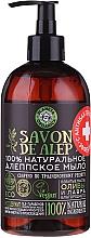 Parfémy, Parfumerie, kosmetika Tekuté mýdlo Aleppské - Planeta Organica Savon De Alep