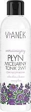 Parfémy, Parfumerie, kosmetika Zpevňující micelární voda, 2v1 Lotion - Vianek Fluid Micellar Lotion