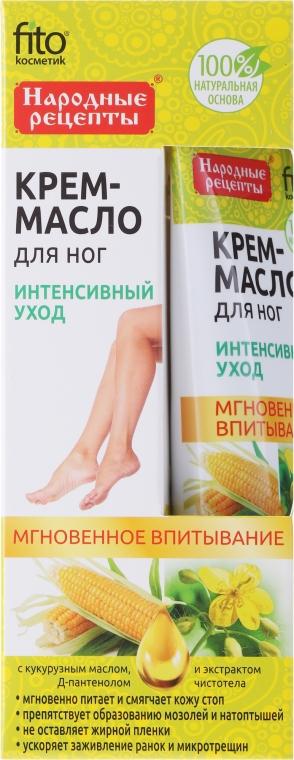 """Krém-olej na nohy """"Intenzivní péče"""" - Fito Kosmetik"""