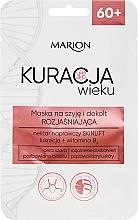 Parfémy, Parfumerie, kosmetika Zesvětlující maska na krk a dekolt - Marion Age Treatment Mask 60+
