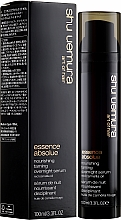 Parfémy, Parfumerie, kosmetika Noční sérum na vlasy - Shu Uemura Art Of Hair Essence Absolue Overnight Serum