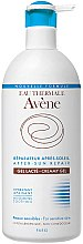 Parfémy, Parfumerie, kosmetika Obnovující krém-gel po opalování - Avene After-sun Repair Creamy Gel