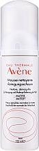 Parfémy, Parfumerie, kosmetika Čistící pěna - Avene Eau Thermale Cleansing Foam