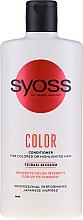 Parfémy, Parfumerie, kosmetika Balzám pro barvéné a tónované vlasy - Syoss Color Tsubaki Blossom Conditioner